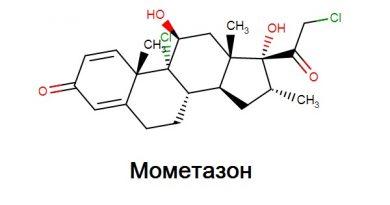 мометазон