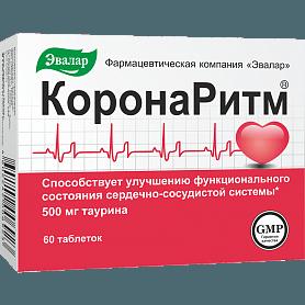 Коронаритм