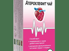 Атероклефит чай