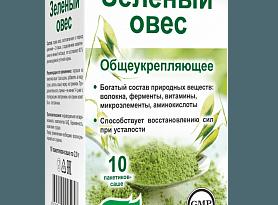 Зеленый овес