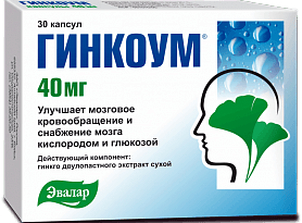Гинкоум 40мг