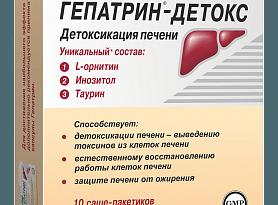 Гепатрин-детокс напиток