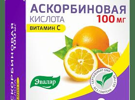 Аскорбиновая кислота 100 мг Эвалар