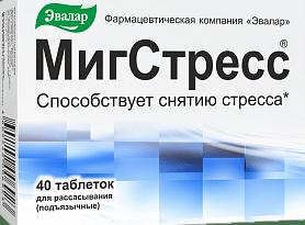 МигСтресс