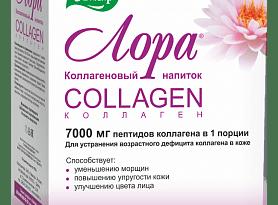 Лора коллагеновый напиток