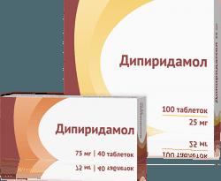 ДИПИРИДАМОЛ таблетки