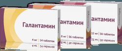 ГАЛАНТАМИН таблетки