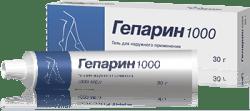 ГЕПАРИН 1000 гель