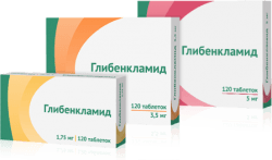 ГЛИБЕНКЛАМИД таблетки 1