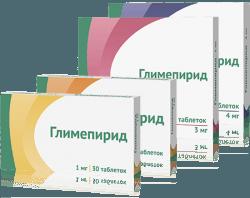 ГЛИМЕПИРИД таблетки