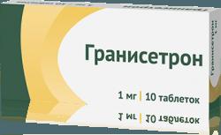 ГРАНИСЕТРОН таблетки