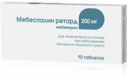 МЕБЕСПАЛИН РЕТАРД 1