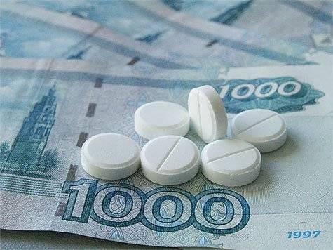 Цены на лекарства, включенные в ЖНВЛП, снижаются 1