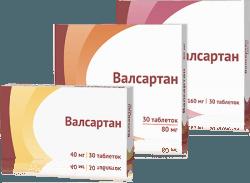 ВАЛСАРТАН таблетки