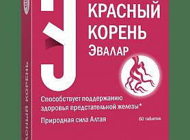 Эффекс Красный корень таблетки Эвалар