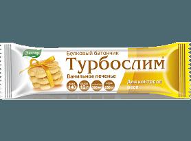 """Турбослим белковый батончик """"Ванильное печенье"""" Эвалар 2"""