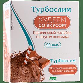 """Турбослим """"Худеем со вкусом"""" протеиновый коктейль Эвалар 1"""