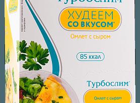 """Турбослим """"Худеем со вкусом"""" омлет с сыром Эвалар 3"""
