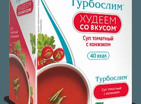 """Турбослим """"Худеем со вкусом"""" cупы Эвалар 1"""