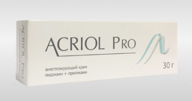 Акриол Про