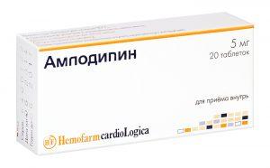 Амлодипин STADA CIS