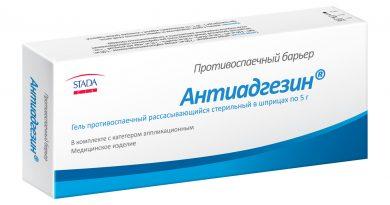 Антиадгезин® STADA CIS