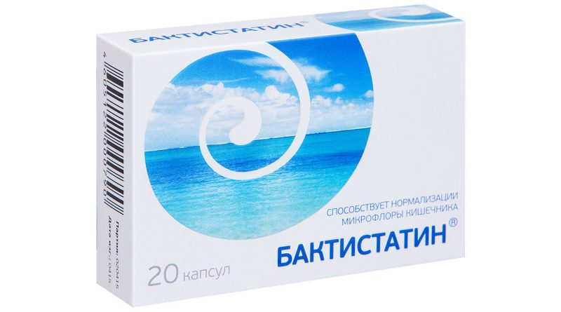 Бактистатин® STADA CIS