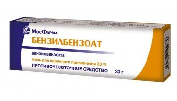 Бензилбензоат МосФарма