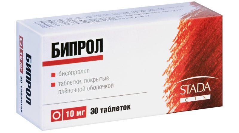 Бипрол 10 мг STADA CIS