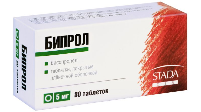 Бипрол 5 мг STADA CIS