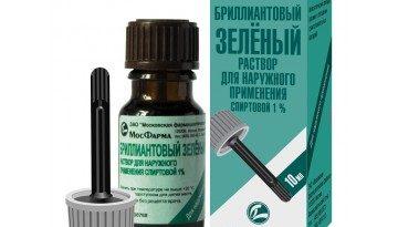 Бриллиантовый зеленый МосФарма