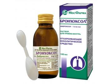 Бронхоксол® раствор МосФарма