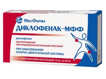 Диклофенак суппозитории МосФарма