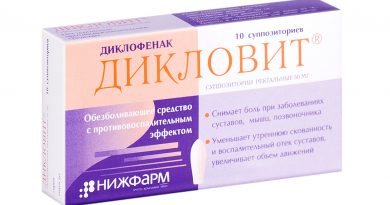 Дикловит®(суппозитории ректальные) STADA CIS