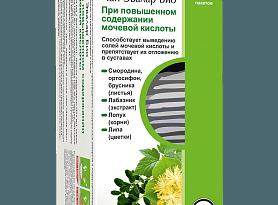 Эвалар БИО чай при повышенном содержании мочевой кислоты