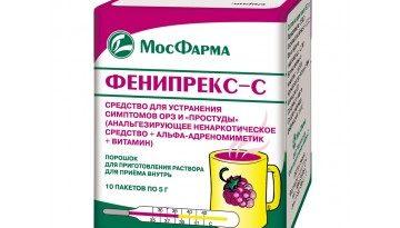 Фенипрекс-С МосФарма