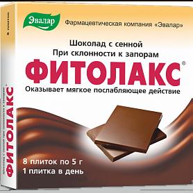 Фитолакс шоколад