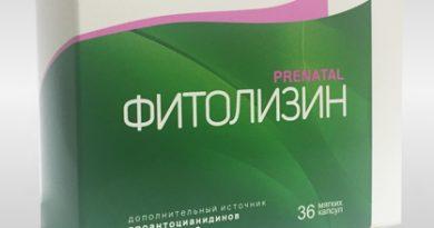 Фитолизин пренаталь 3