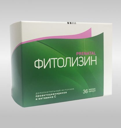 Фитолизин пренаталь 1