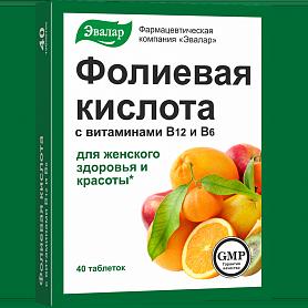 Фолиевая кислота с витаминами В₁₂ и В₆