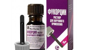 Фукорцин МосФарма