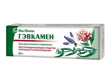 Гэвкамен МосФарма