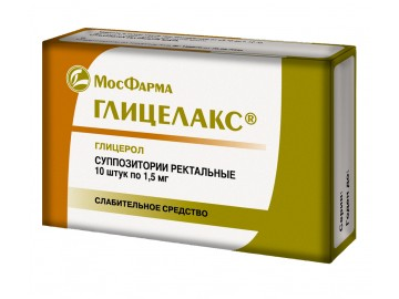 Глицелакс® МосФарма