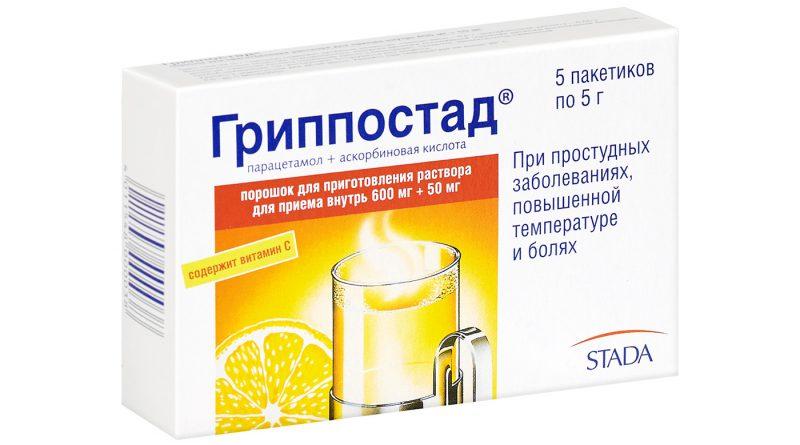 Гриппостад® HD STADA CIS