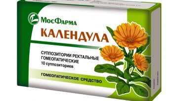 Календула суппозитории МосФарма