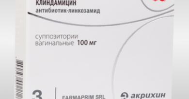 Клиндацин® (свечи)