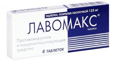 Лавомакс® STADA CIS