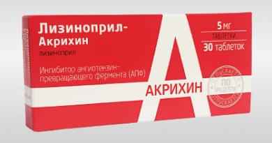 Лизиноприл-Акрихин 1
