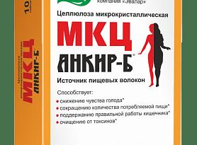 МКЦ Анкир-Б
