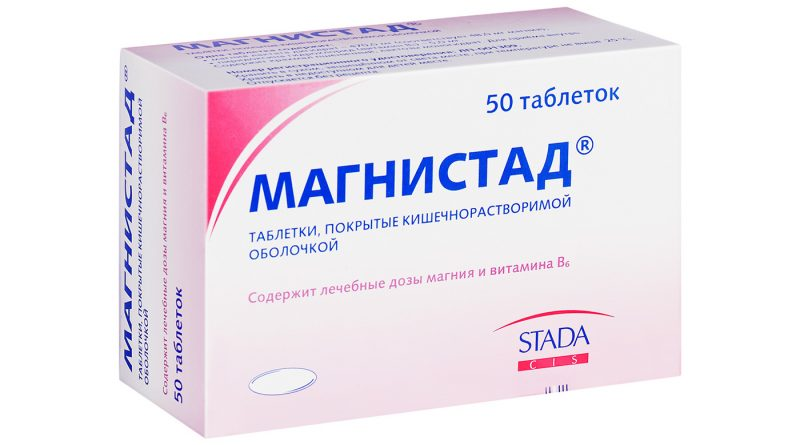 Магнистад® STADA CIS
